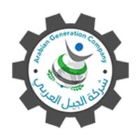 Arabian Generation Company